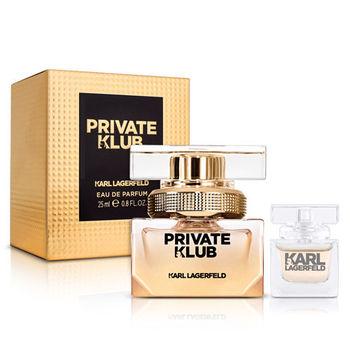 Karl Lagerfeld卡爾·拉格斐 派對卡爾女性淡香精(25ml)-送品牌小香
