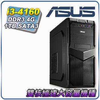 華碩B85M平台【龍息之焰】Intel I3-4160雙核 4G記憶體 1TB 極速大容量機種
