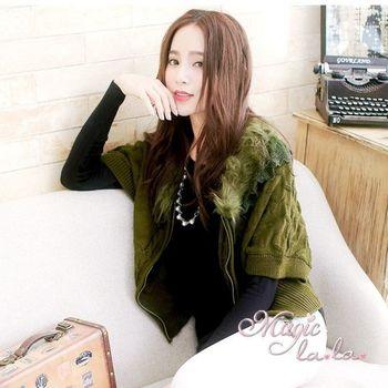 【魔法拉拉】毛毛滾邊拉鍊針織外套A431(個性軍綠)
