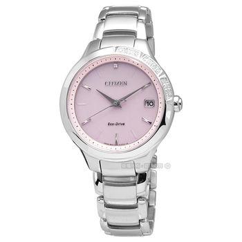 CITIZEN L 星辰表 / EO1150-59W / Hebe廣告配帶款嬌嫩氣息光動能水鑽鋼帶腕錶 粉紅色 32mm