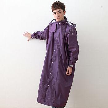 奧德蒙戶外機能特仕OutPerform-桑德史東繽紛全方位連身式風雨衣(T4)-星夜紫