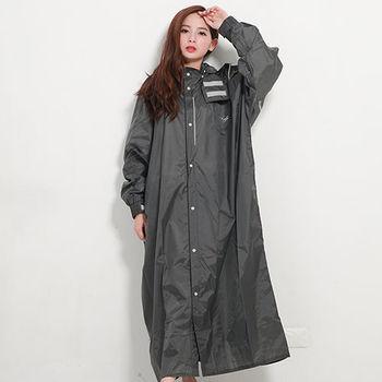 奧德蒙戶外機能特仕OutPerform-桑德史東繽紛全方位連身式風雨衣(T4)-火山灰