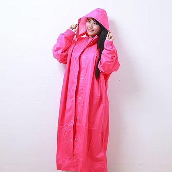 奧德蒙戶外機能特仕OutPerform-桑德史東繽紛全方位連身式風雨衣(T4)-蜜桃紅