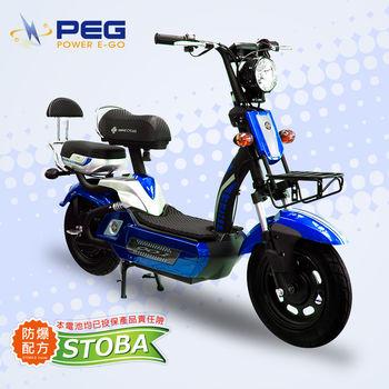 【向銓】City電動自行車 EPK-901 單效版
