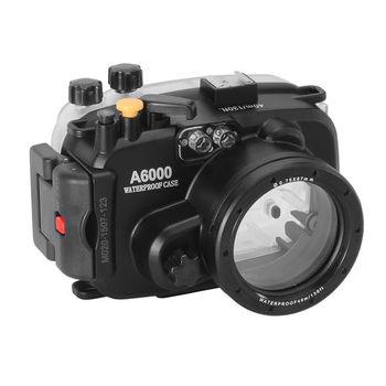 Kamera 專用防水殼 for SONY A6000(16-50mm)