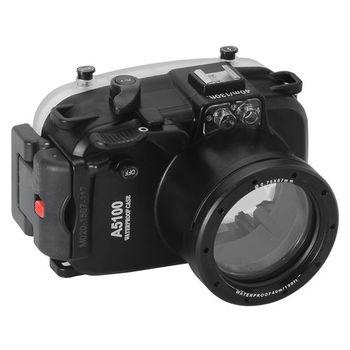 Kamera 專用防水殼 for SONY A5100(16-50mm)