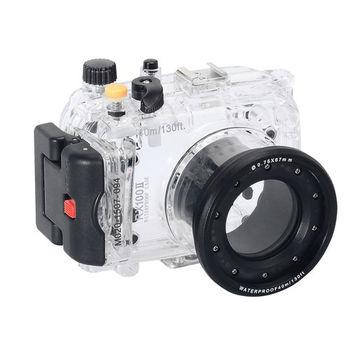 Kamera 專用防水殼 for Sony RX100M2