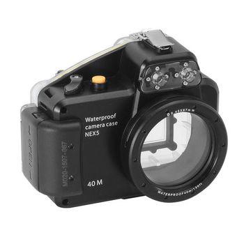 Kamera 專用防水殼 for SONY NEX5(16mm)