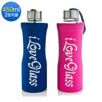 iLoveGlass 纖巧玻璃曲線隨手瓶450ml(iLG-STG450)