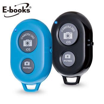 E-books N16 無線藍牙自拍器