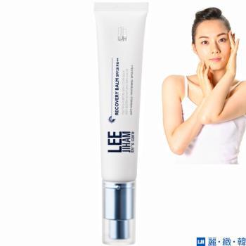 【韓國LJH麗緻韓】賦活美肌防曬隔離霜(45ml)-清爽型