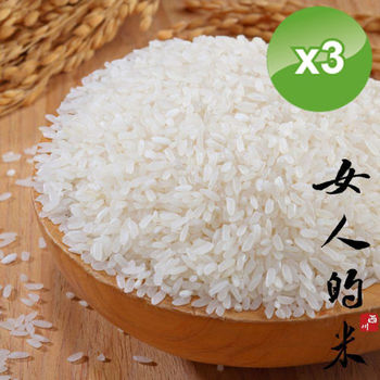 【西川米店】 女人的米-長秈米3包組 (300g/包)