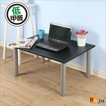 BuyJM 低甲醛仿馬鞍皮和室電腦桌/寬80*60公分