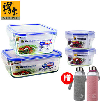 【鍋寶】玻璃保鮮盒4入組送玻璃隨手瓶(灰+粉)EO-BVC8168183GS57GEP