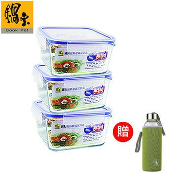 【鍋寶】玻璃保鮮盒3入組送玻璃隨手瓶(綠)EO-BVC0582Z3GS0570G