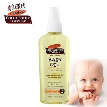 帕瑪氏維他命E嬰兒精華油 150ml (富含天然純可可脂、維他命E)