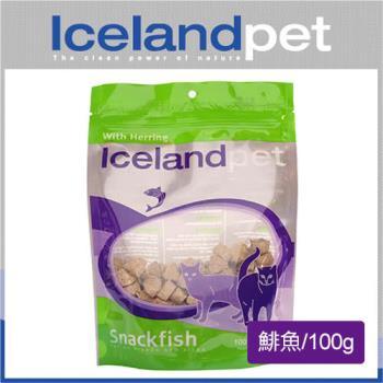 冰島直送貓咪零嘴-鯡魚口味