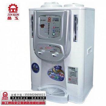 晶工 光控溫熱全自動開飲機 JD-4209