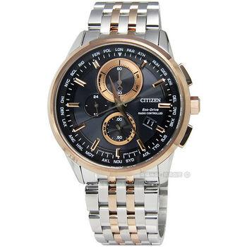 CITIZEN 星辰表 / AT8116-65E / 工藝先驅光動能藍寶石玻璃計時鋼帶腕錶 黑x玫瑰金 44mm