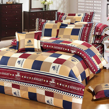 【Indian】巴黎風華 純棉雙人床包+枕套三件組(紅)