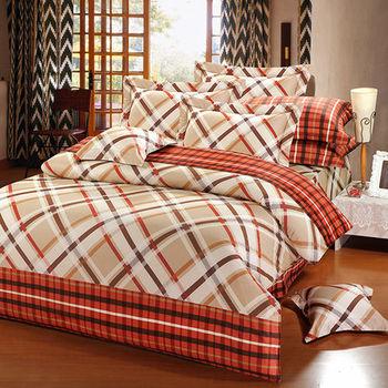 【Indian】晶典雅品 純棉雙人床包+枕套三件組(紅)