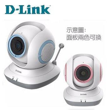 [福利品] D-Link友訊 DCS-855L 媽咪愛 高畫質寶寶專用無線網路攝影機-9成5新