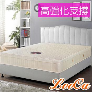 《贈獨立筒枕》LooCa 經典防潑水蜂巢式獨立筒床墊(雙人)