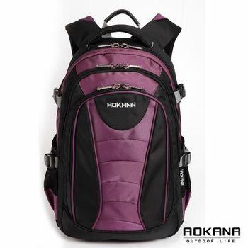 【AOKANA奧卡納】城市潮男 電腦後背包 防潑水背包(紫色68-048)