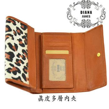 【Diana Janes 黛安娜】時尚豹紋多層中夾