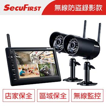 DWS-B011L(一機兩鏡)-數位無線監視錄影機