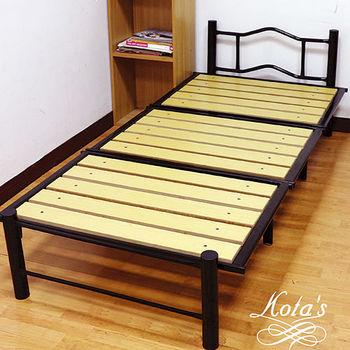 KOTAS 免工具高質感收納鋼管床架(單人 黑色)