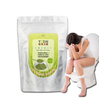 【悠哉美健】紐西蘭進口活力小麥苗粉(200g/包)