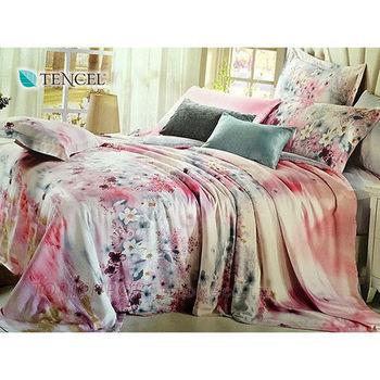 【Indian】粉色佳人 加大七件式天絲床罩組
