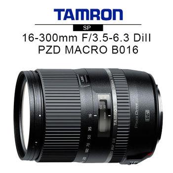 TAMRON 16-300mm F/3.5-6.3 (B016) (公司貨)