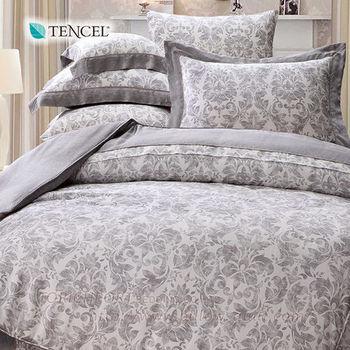 【Victoria】艾菲爾 雙人七件式天絲床罩組