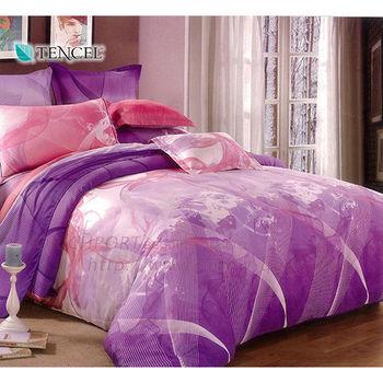 【FITNESS】夢境時光 雙人七件式天絲床罩組