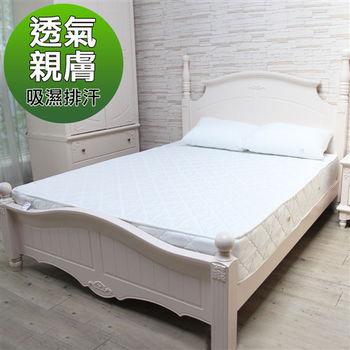 H&D 3M吸濕排汗獨立筒床墊-單人加大3.5尺