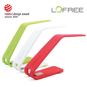 Lofree PAPER折紙台燈
