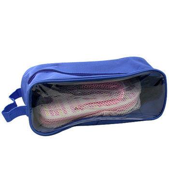 【iSFun】旅行專用*鞋用透視收納袋/六色可選
