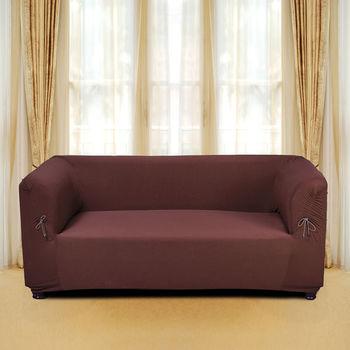【格藍傢飾】摩登時尚彈性平背沙發套1+2+3人座(咖啡)