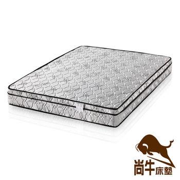 尚牛床墊 三線高級緹花布硬式彈簧床墊(18mm釋壓棉)-雙人特大6x7尺