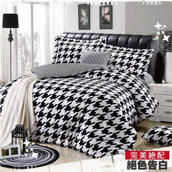 Yummyti 絕色告白 活性印染純棉兩用被套床包四件組-雙人