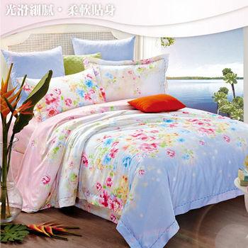 Sun Color 國色天香 嘉儷絲加大四件式鋪棉兩用被床包組
