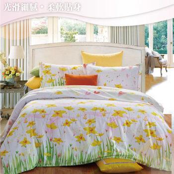 Sun Color 醉美情緣 嘉儷絲加大四件式鋪棉兩用被床包組