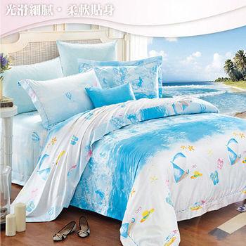 Sun Color 藍海情緣 嘉儷絲加大四件式鋪棉兩用被床包組