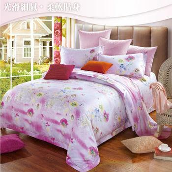 Sun Color 繽紛心情 嘉儷絲加大四件式鋪棉兩用被床包組