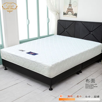 Kalisi 卡莉絲 英式一代冬夏 獨立筒床墊 (蓆面+一軟一硬)6尺雙人加大