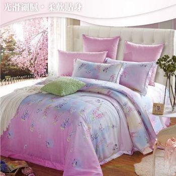 Sun Color 一見鍾情 嘉儷絲加大四件式鋪棉兩用被床包組