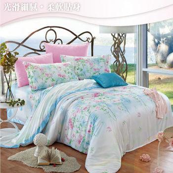 Sun Color 芊芊花坊 嘉儷絲加大四件式鋪棉兩用被床包組