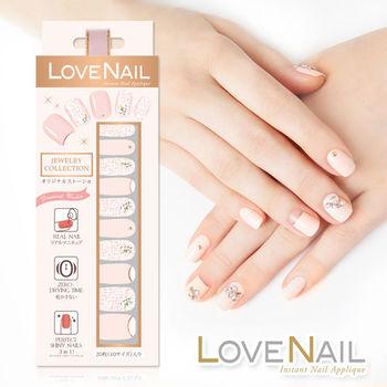 【LOVE NAIL】持久指甲油貼-水鑽珠寶盒系列(女伶璀璨毛呢)